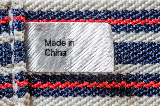 Сделано в китае этикетке