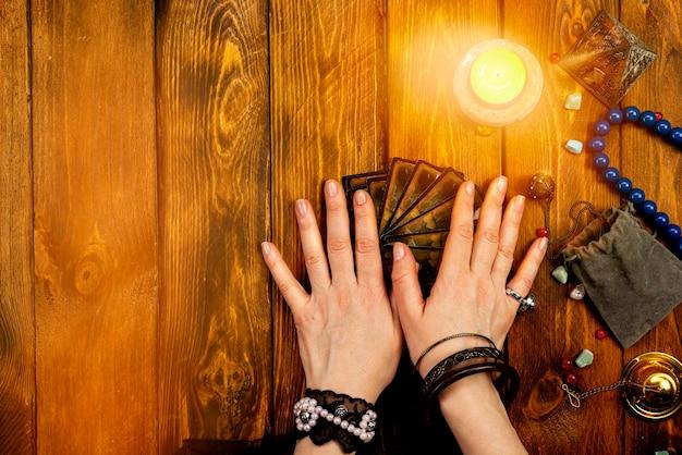 마법과 요술