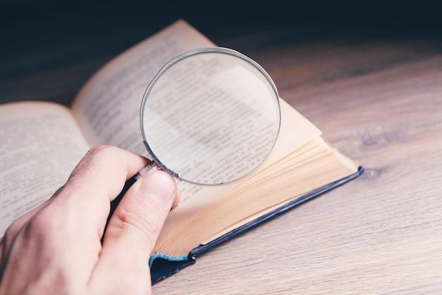 拡大鏡とテーブルの上の本