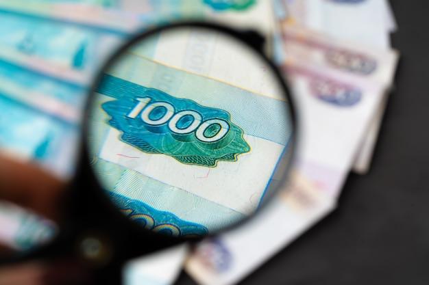 Лупа и российские рубли