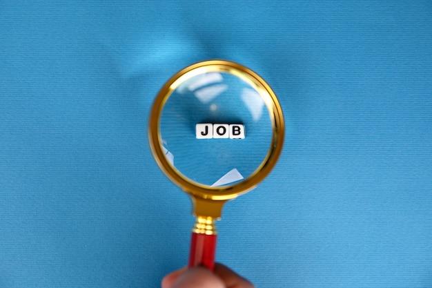 Увеличительное стекло с надписью вакансии