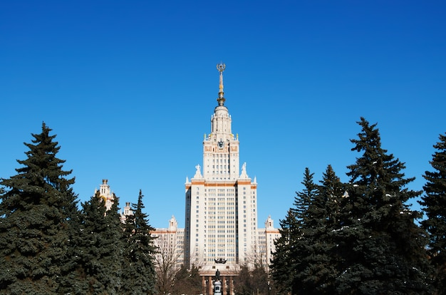 Main building of moscow state university city background hd