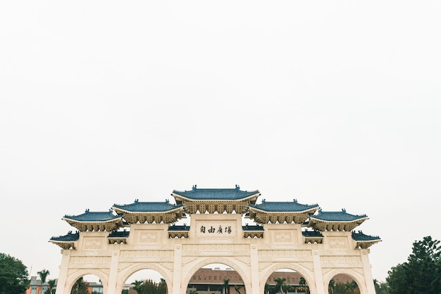 The main gate democracy square of chiang kai-shek memorial hall, travel destination in taipei, taiwan.