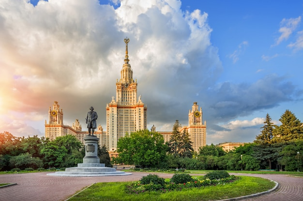 Main university of moscow