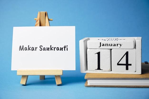 Makar sankranti hindu holiday dedicated to the solar deity surye.