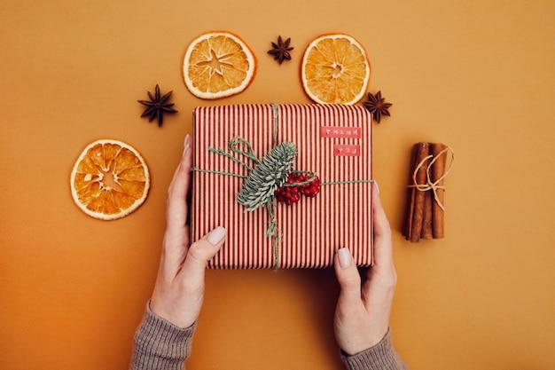 クリスマスのプレゼントを作る