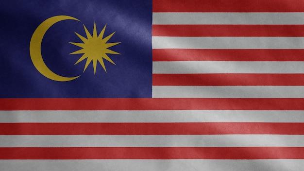 바람에 물결 치는 말레이시아 국기. 말레이시아 배너 불기, 부드럽고 매끄러운 실크.
