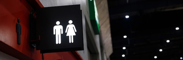 남녀 화장실 표시