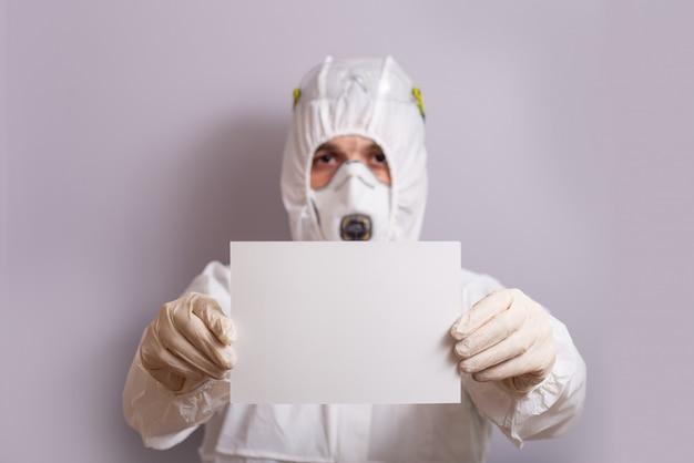 Мужской доктор в защитном костюме от бактериальной и вирусной инфекции, ковид 19, стоп, сидеть дома.