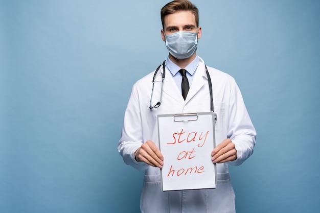 フォルダーと保護医療マスクに立っている男性医師家にいる。コロナウイルスパンデミック。コロナウイルス検疫の概念、covid-19