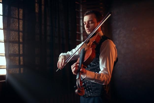 ヴァイオリンでクラシック音楽を演奏する男性のバイオリン奏者