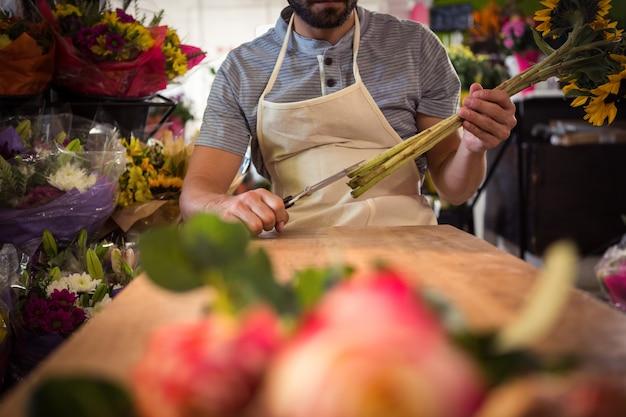 男性の花屋トリミング花茎