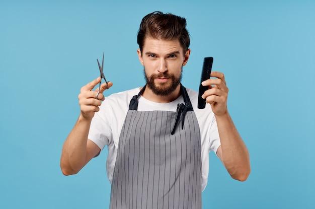 男性美容師美容院ファッションの仕事