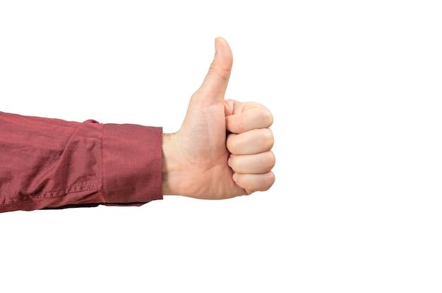 Мужские руки большие пальцы руки вверх. рука человека в бордовой рубашке пальцы вверх. изолированные на белом фоне.