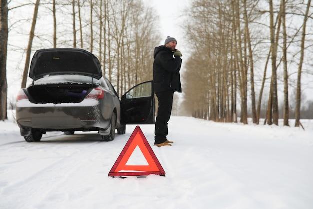 Человек и машина. зимние дорожные прогулки и ремонт автомобилей.