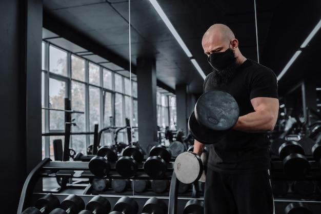 체육관에서 남자