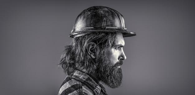 남자 건축업자, 산업. 안전모를 쓴 빌더, 수리공