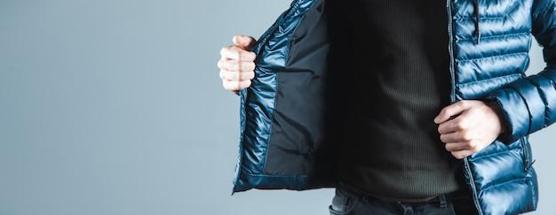 Мужская куртка на сером фоне