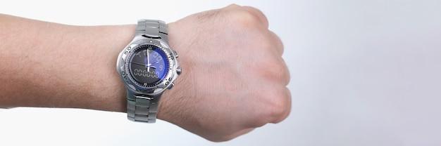 실버 손목 시계와 남자 손입니다. 남성용 손목 시계 선택을 위한 매개변수 개념