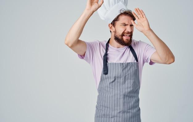 남자 요리사 유니폼 감정 레스토랑 작업 전문가