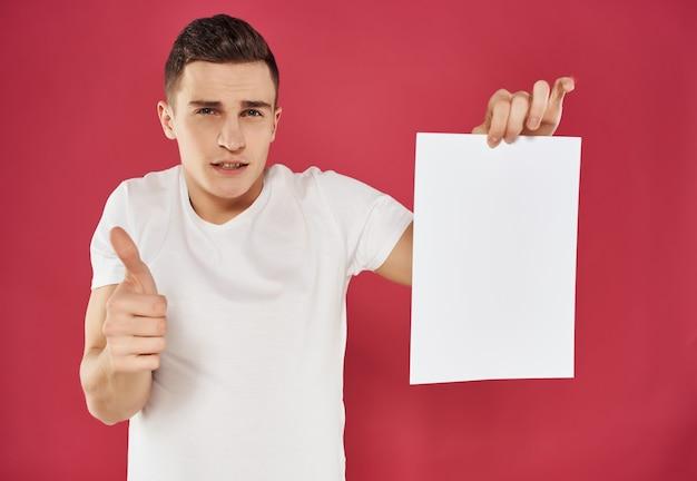紙のコピースペーススタジオの白いtシャツの空白のシートの男