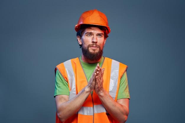 전문가 건설 작업 유니폼 남자