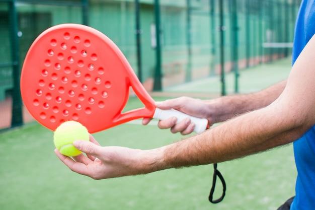 남자 테니스 라켓