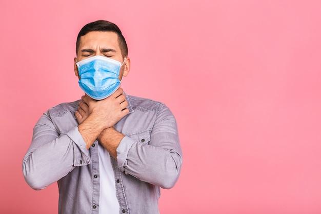 Мужчина в гигиенической маске для предотвращения инфекций, респираторных заболеваний, передающихся по воздуху, таких как грипп.