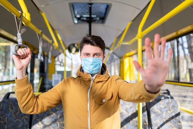 대 중 교통에서 수술 용 마스크를 가진 남자