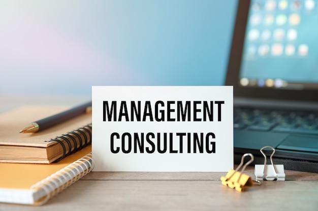 관리 컨설팅 사무용품 및 컴퓨터 근처의 카드에 비문