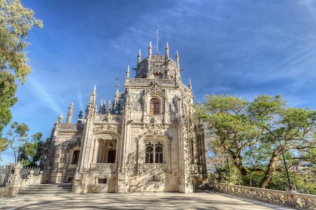 マナーレガレイラ。ポルトガルの古代の城。シントラ。