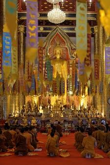 Many buddha  prayer