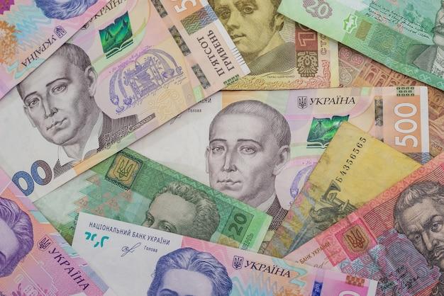 Много разных гривен. денежный фон. финансовая концепция.