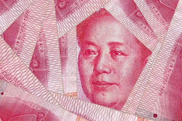 Mao tse tung face on china yuan banknote