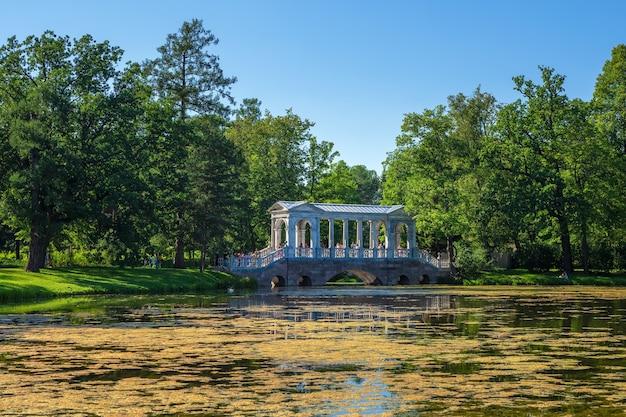 ツァールスコエセロー、サンクトペテルブルク、ロシアのキャサリン公園の大理石の橋