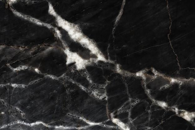 背景の大理石の自然なパターン、抽象的な自然な大理石