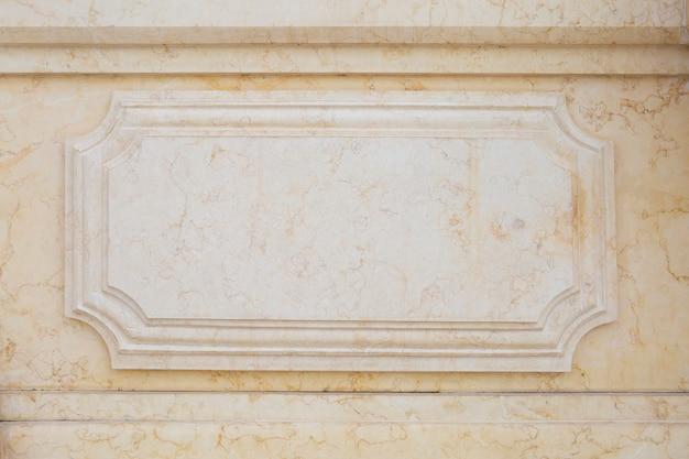 Мраморный узор текстуры фона