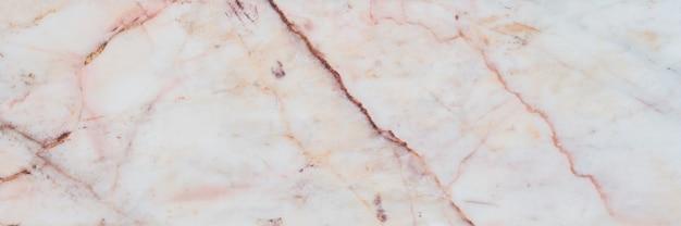 大理石のテクスチャの背景、抽象的な大理石のテクスチャ(自然のパターン)
