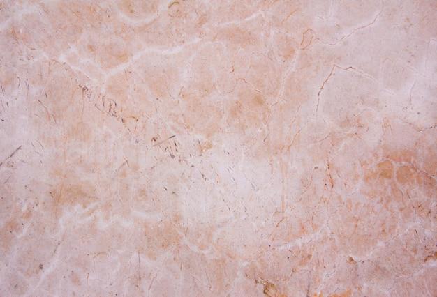 ベージュを基調とした大理石の質感。バックグラウンド。モダンなインテリアデザイン。タイル。