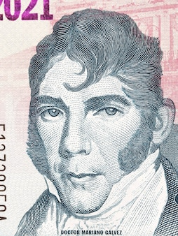 과테말라 돈에서 마리아노 갈베스의 초상화