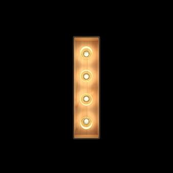 Marquee light alphabet i