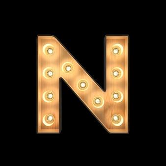 움직이는 빛 알파벳 n