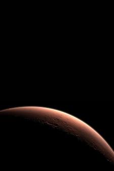 宇宙空間の火星