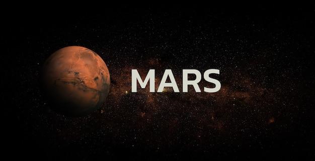 Марс на космическом фоне. элементы этого изображения предоставлены наса.
