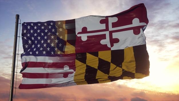깃대에 메릴랜드와 미국 국기입니다. 바람에 물결 치는 미국 및 메릴랜드 혼합 깃발