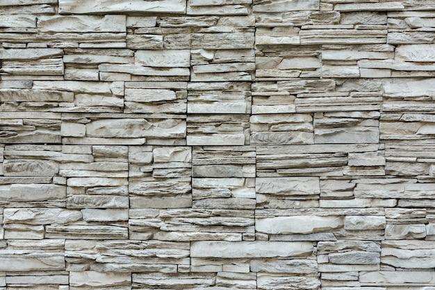 주거용 건물의 벽에 벽돌
