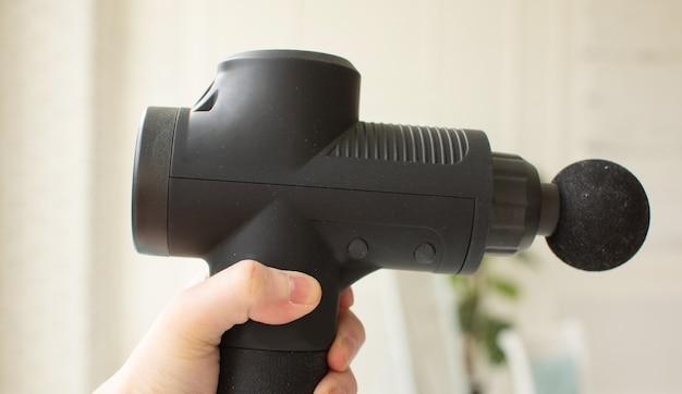 Пистолет для массажа портативный беспроводной профессиональный перкуссионный массажер для мышц и фасции глубоких тканей тела для спортсменов