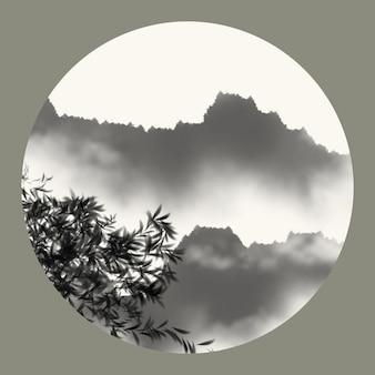 소재 조용한 잉크 그래픽 중국