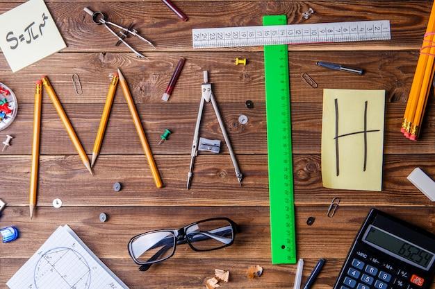 편지, 연필, 통치자, 원형, 깎이 및 스티커로 구성된 수학