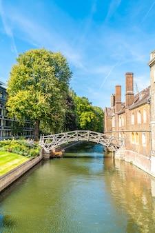 Математический мост в квинс колледже в кембридже